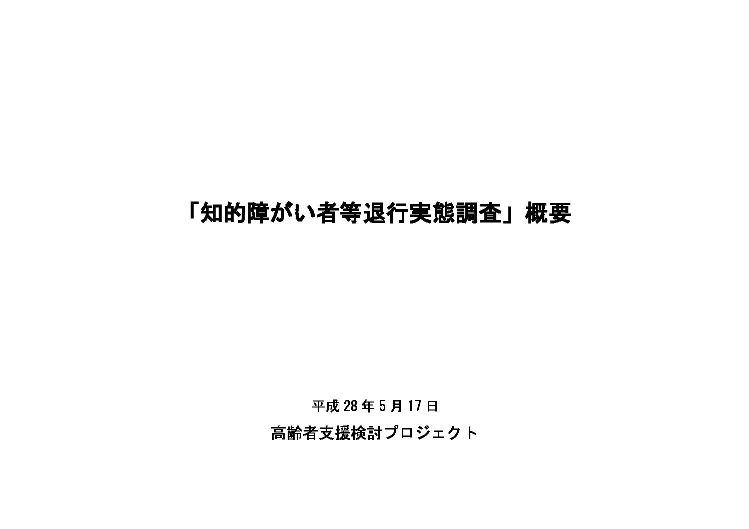 kourei01のサムネイル